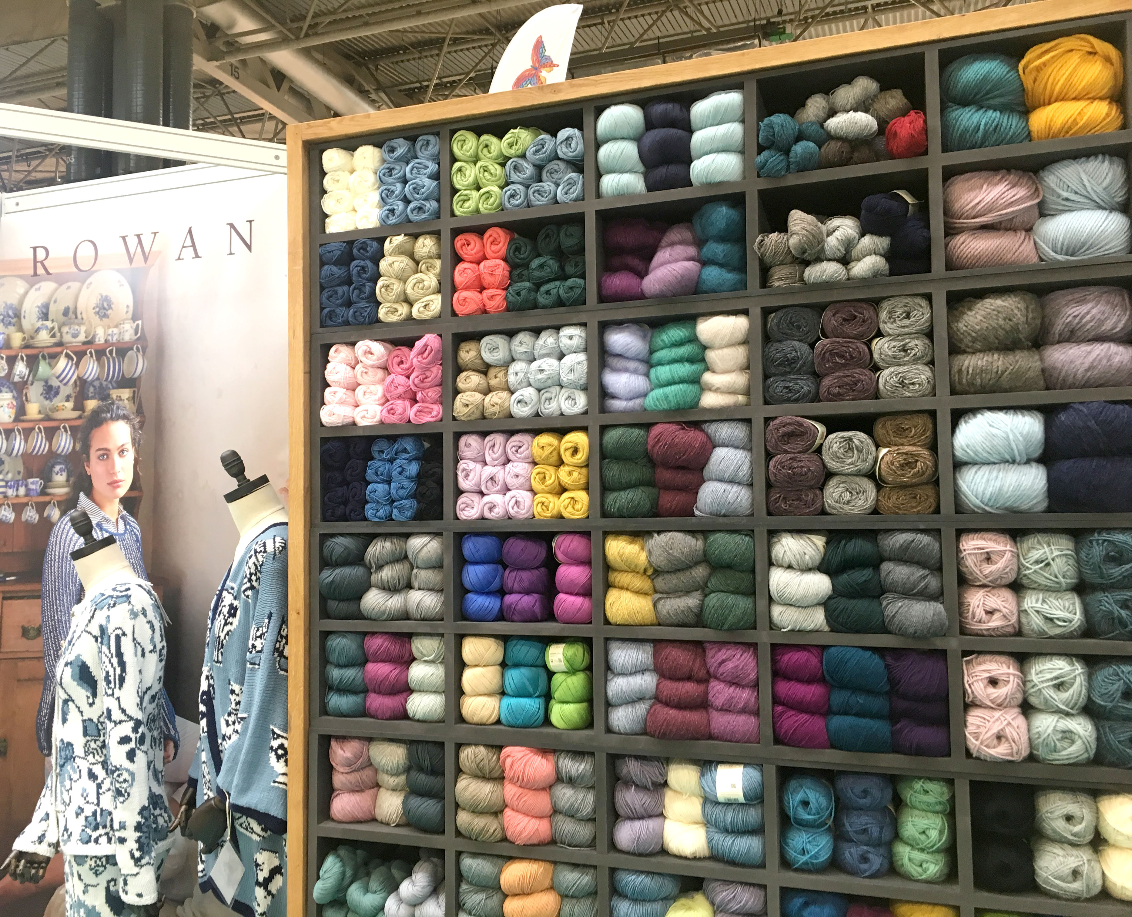 Rowen wool on display at CHSI